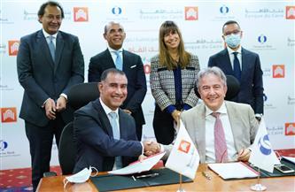 """100 مليون دولار تمويل من البنك الأوروبي لـ""""بنك القاهرة"""" للمشروعات الصغيرة والتجارة الخارجية"""