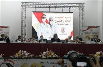 نقيب الأطباء: نعيش حالة حرب مع «كورونا».. ونشكر الرئيس السيسي على رعايته احتفالية يوم الطبيب المصري