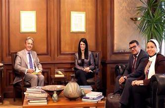 بحث الاستعدادات للزيارة الأولى لرئيسة البنك الأوروبي لإعادة الإعمار والتنمية لمصر
