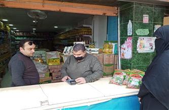 """قبول 17 طلبا من المرحلة الرابعة لـ""""جمعيتي"""" في قرى حياة كريمة بالدقهلية"""