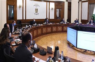 رئيس الوزراء يستعرض مقترح الخطة الاستثمارية لوزارة التربية والتعليم للعام المالي المقبل 2021/2022