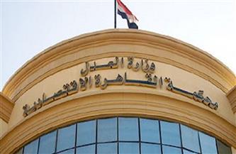 تأجيل منع عائلة الرئيس الأسبق مبارك من التصرف في الأموال