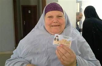 """ضمن مبادرة """"بطاقتك حقوقك"""".. قومي البحر الأحمر يوفر ألف بطاقة رقم قومي بالمجان للسيدات   صور"""