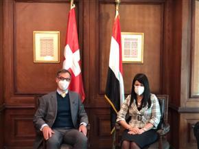 وزيرة التعاون الدولي تلتقي السفير السويسري ورئيسة مكتب التعاون الدولي السويسرية