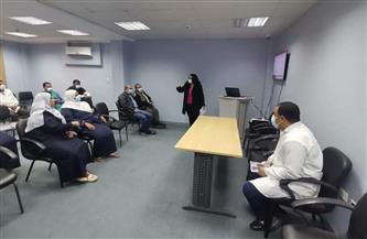 دورات تدريبية للأطباء والممرضين بمستشفى حميات الأقصر| صور