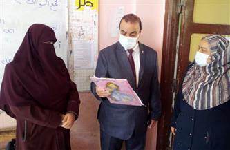إحالة مدير مجمع السواني الابتدائي والعاملين للتحقيق بمطروح