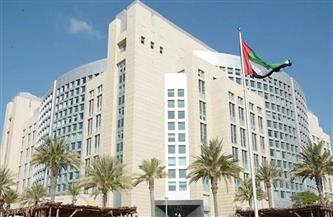 """الإمارات تدين محاولة الحوثيين استهداف مطار """"أبها"""" السعودي بطائرة مفخخة"""