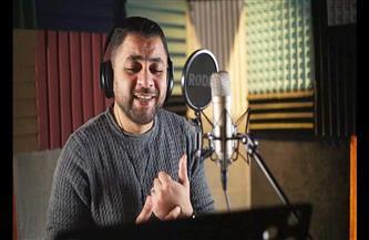 أسامة كريم.. مطرب شاب يتمرد على أبناء جيله ويستعيد أغاني الزمن الجميل