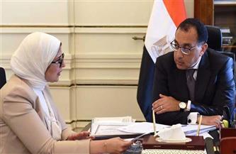 وزيرة الصحة تستعرض خطة المشروعات المقترح تنفيذها ضمن مبادرة «حياة كريمة»