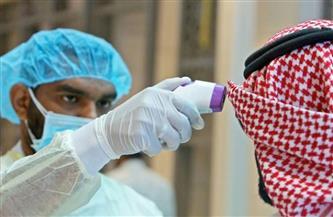 السعودية تسجل 302 إصابة جديدة بفيروس كورونا