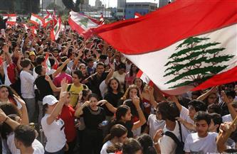 احتجاجات لبنانية بسبب تراجع الليرة والتدهور الاقتصادي