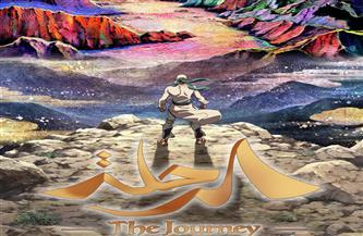 السعودية تنتج أول فيلم رسوم متحركة بتقنية 4DX عن تاريخ شبه الجزيرة العربية   فيديو