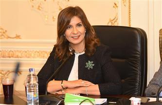 وزيرة الهجرة تؤكد دعم الشباب المصري في إفريقيا