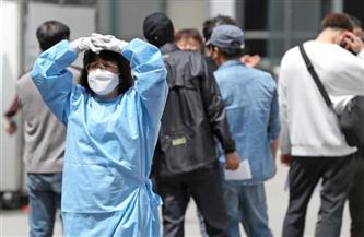 كوريا الجنوبية تسجل أعلى حصيلة إصابات بكورونا منذ 89 يوما