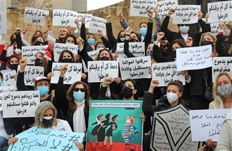 مسيرة نسائية تجوب شوارع بيروت احتجاجا على التدهور المعيشي