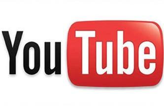 «يوتيوب» تكشف عن آلية لسحب الفيديوهات المخالفة لقواعدها