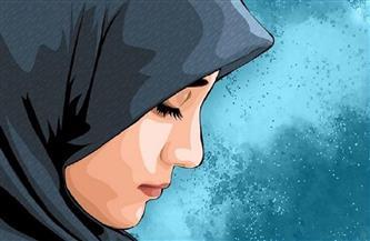 فى يومها العالمى: الإسلام سبق الدنيا فى تكريم المرأة.. ومعاناتها تعود لأسباب اجتماعية واقتصادية وثقافية