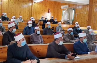 انطلاق دورة الإرشاد النفسي وعلم الاجتماع لأئمة أوقاف البحر الأحمر| صور
