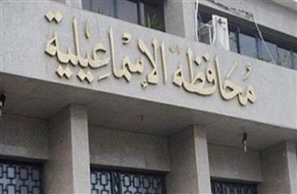 بعد تسريبه.. محافظة الإسماعيلية تصدر بيانا بتفاصيل إعادة امتحان الشهادة الإعدادية