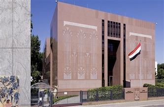 قنصلية مصر بالرياض تبدأ العمل بنماذج التوكيلات الإلكترونية على موقعها اليوم
