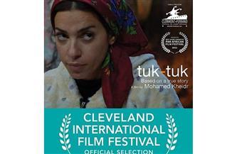 """فوز فيلم """"توك توك"""" بجائزة هيباتيا الفضية بمهرجان الإسكندرية للأفلام القصيرة"""