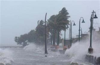 إجلاء الآلاف بسبب الفيضانات في ولاية نيو ساوث ويلز الأسترالية وسط طقس سيئ