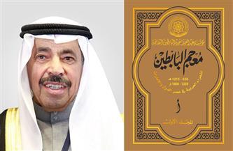 """""""مؤسسة البابطين الثقافية"""" تقيم احتفاليتها السنوية بربيع الشعر العربي"""