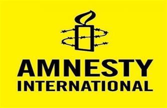 """مونديال 2022.. العفو الدولية تطالب """"فيفا"""" بضغط إضافي على قطر لتحسين ظروف العمال"""