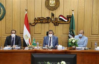 محافـظ المنوفية يترأس اجتماع مجلس إدارة المنطقة الحرة بشبين الكوم  صور