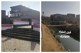 محافظ أسيوط: إنشاء كوبري مشاة على ترعة الشيخ عون الله بمركز القوصية |صور