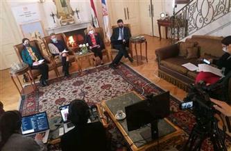 سفارة مصر ببلجراد تبرز دور مصر في حركة عدم الانحياز |صور