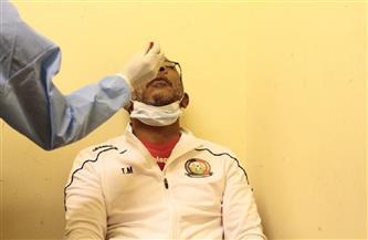 لاعبو منتخب كينيا يجرون مسحة طبية للكشف عن فيروس كورونا