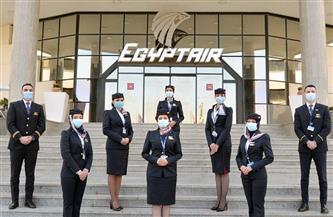 «مصر للطيران» تطبق الزي الرسمي الجديد لأطقم الضيافة الجوية |صور