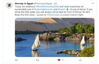 سفارة النرويج بالقاهرة: «من يشرب مياه النيل لابد أن يعود لأم الدنيا»