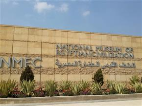 إطلاق الصفحة الرسمية لمتحف الحضارات ومنصة لحجز التذاكر عبر «الإنترنت».. غدًا