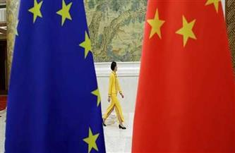 الصين تفرض عقوبات على 10 أوروبيين بينهم برلمانيون