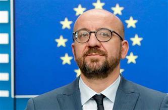 المجلس الأوروبي والمفوضية يعربان عن قلقهما حيال حقوق الإنسان في تركيا