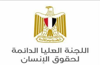 """""""العليا لحقوق الإنسان"""" تصدر تقريرًا عن جهود مصر لتعزيز الحق بالمياه"""