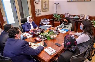 وزيرة الصحة: خطة لتدريب الفرق الطبية والعاملين ضمن المشروع القومي لتجميع وتصنيع مشتقات البلازما|صور
