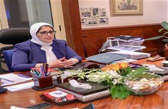 وزيرة الصحة توجه بإنشاء فروع للمجلس القومي للطفولة والأمومة بجميع المحافظات