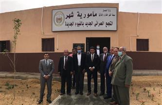 رئيس الجهاز: افتتاح مقر مأمورية الشهر العقاري بمدينة الفيوم الجديدة