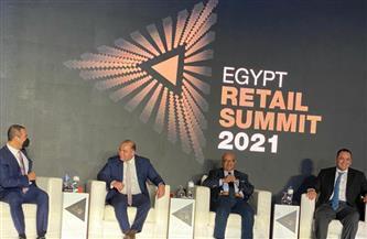 انطلاق قمة مصر لتجارة التجزئة بمشاركة مسئولين حكوميين