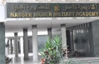أكاديمية ناصر العسكرية العليا تحصل على شهادات الاعتماد من الهيئة القومية لضمان جودة التعليم