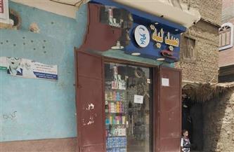 ضبط محل تجاري يعمل كصيدلية فى حملة لمديرية الصحة