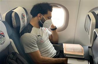 محمد صلاح يستهل رحلة المنتخب إلى كينيا بقراءة القرآن