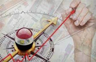 أهم أخبار الاقتصاد| فاتورة سلع رمضان.. سعر الذهب.. زيادة القطاع الخاص