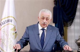 وزير التعليم: مصر أنجزت أكبر عدد امتحانات على وجه الكرة الأرضية