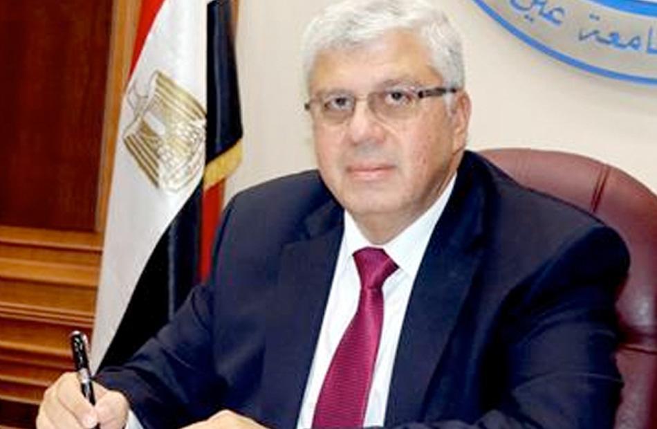 فوز جامعة القاهرة بأفضل جامعة صديقة للبيئة