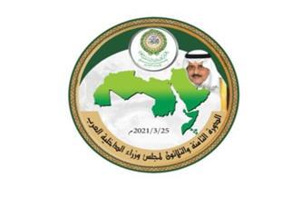 انطلاق الدورة الثامنة والثلاثين لمجلس وزراء الداخلية العرب.. غدًا