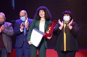 ريم العدل تفوز بجائزة أفضل تصميم ملابس من المهرجان القومي للسينما